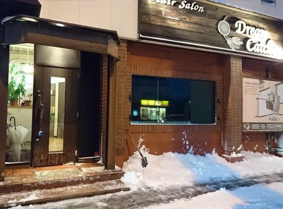 ☆初冠雪☆